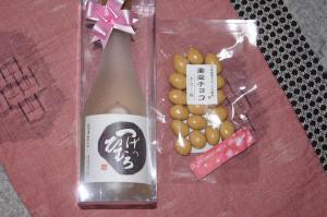 奈良だけの[菩提もと純米酒]と奈良産[黒豆のチョコ]